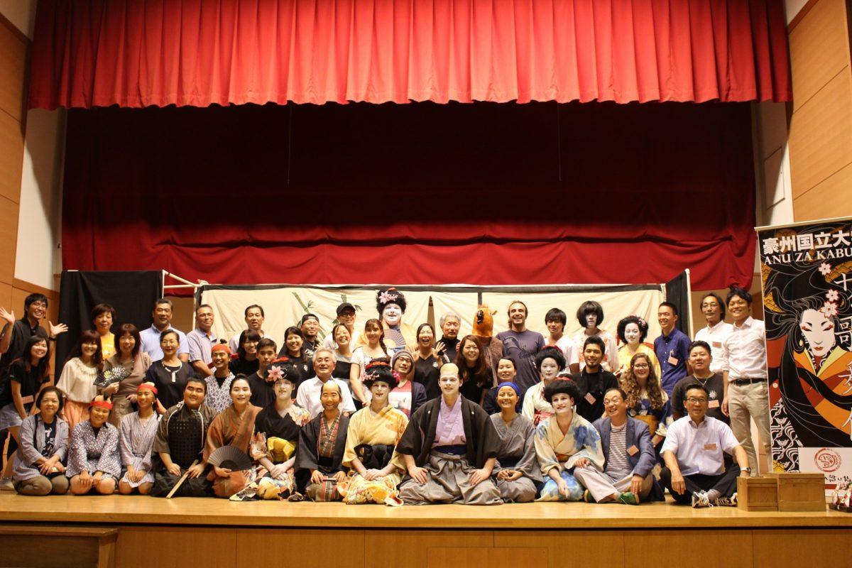 オーストラリア国立大学 歌舞伎公演