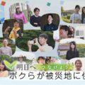 12/30 10:05~ NHK総合をみてね!